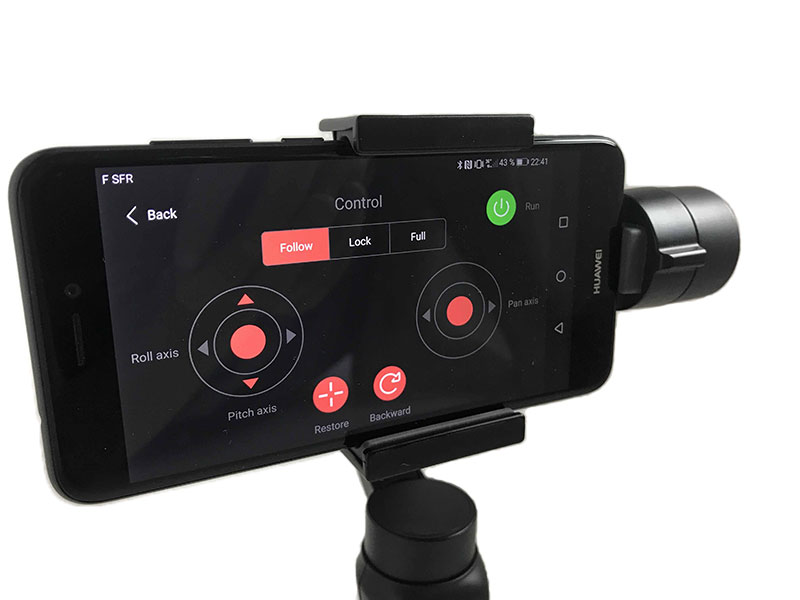 Zhiyun Smooth-Q 3-axis gimbal Android App