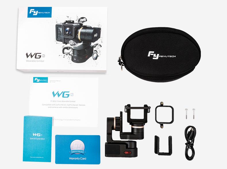Feiyu Tech WG2 box contents